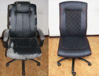Офисное кресло до и после перетяжки